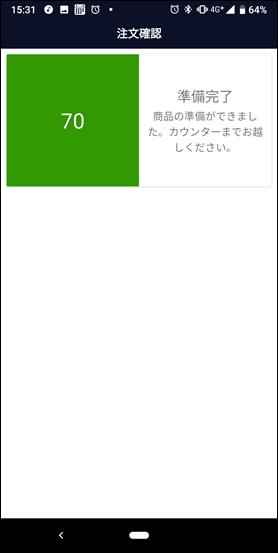 Screenshot_20190214-153106