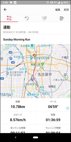 Screenshot_20190317-094055