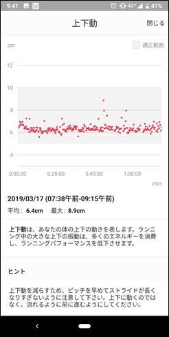 Screenshot_20190317-094200