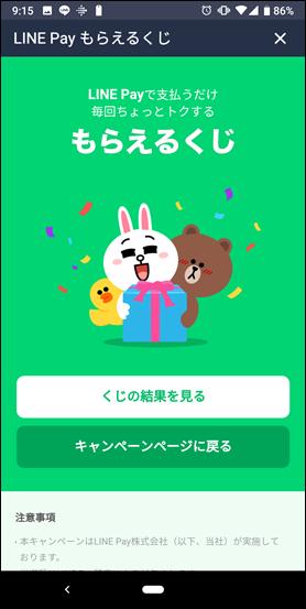 Screenshot_20190405-091504