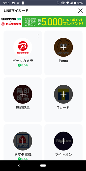 Screenshot_20190405-091529