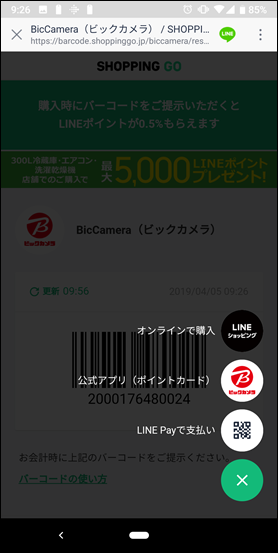 Screenshot_20190405-092616
