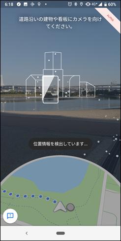 Screenshot_20190510-061835