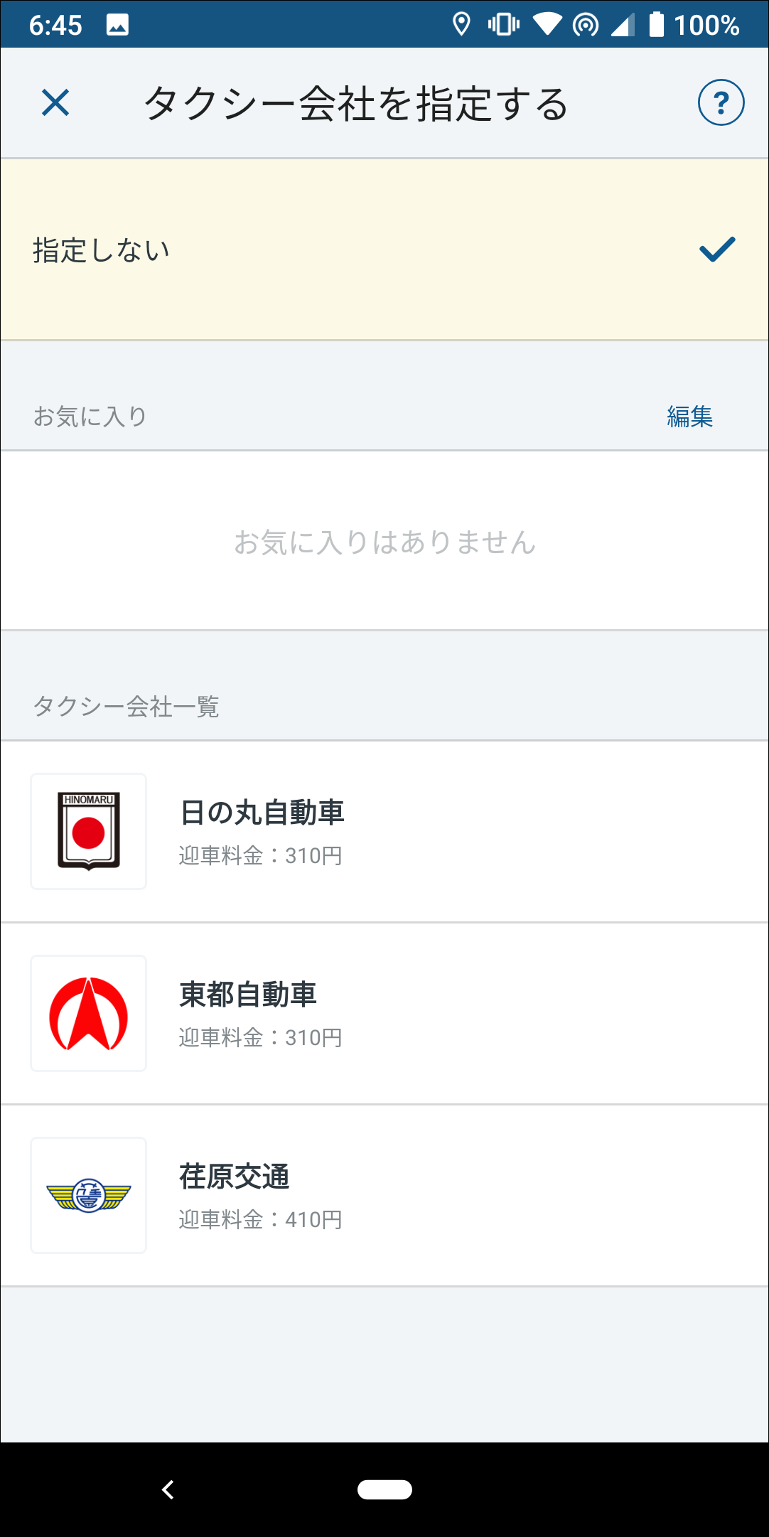 Screenshot_20190720-064506