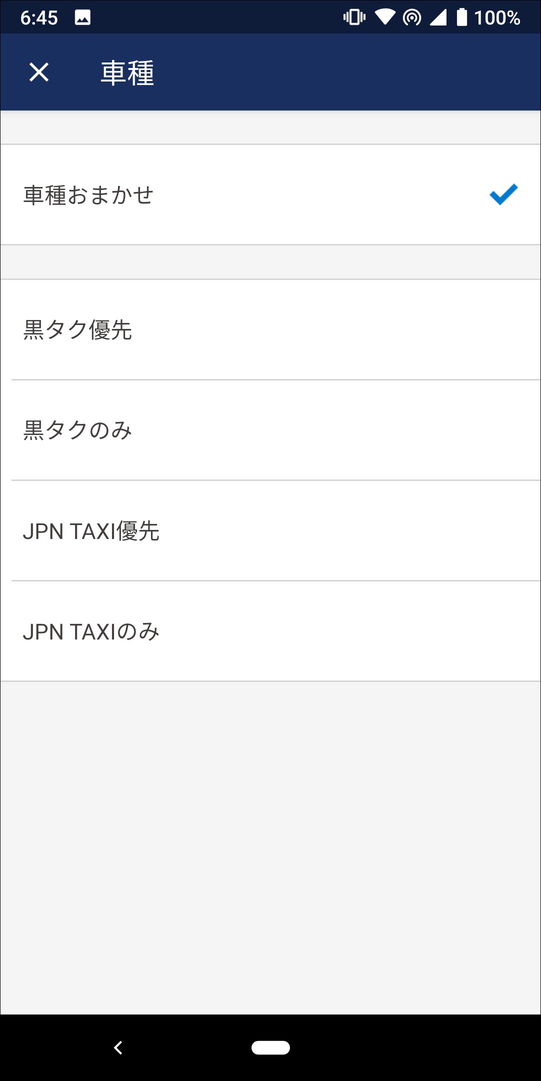 Screenshot_20190720-064534