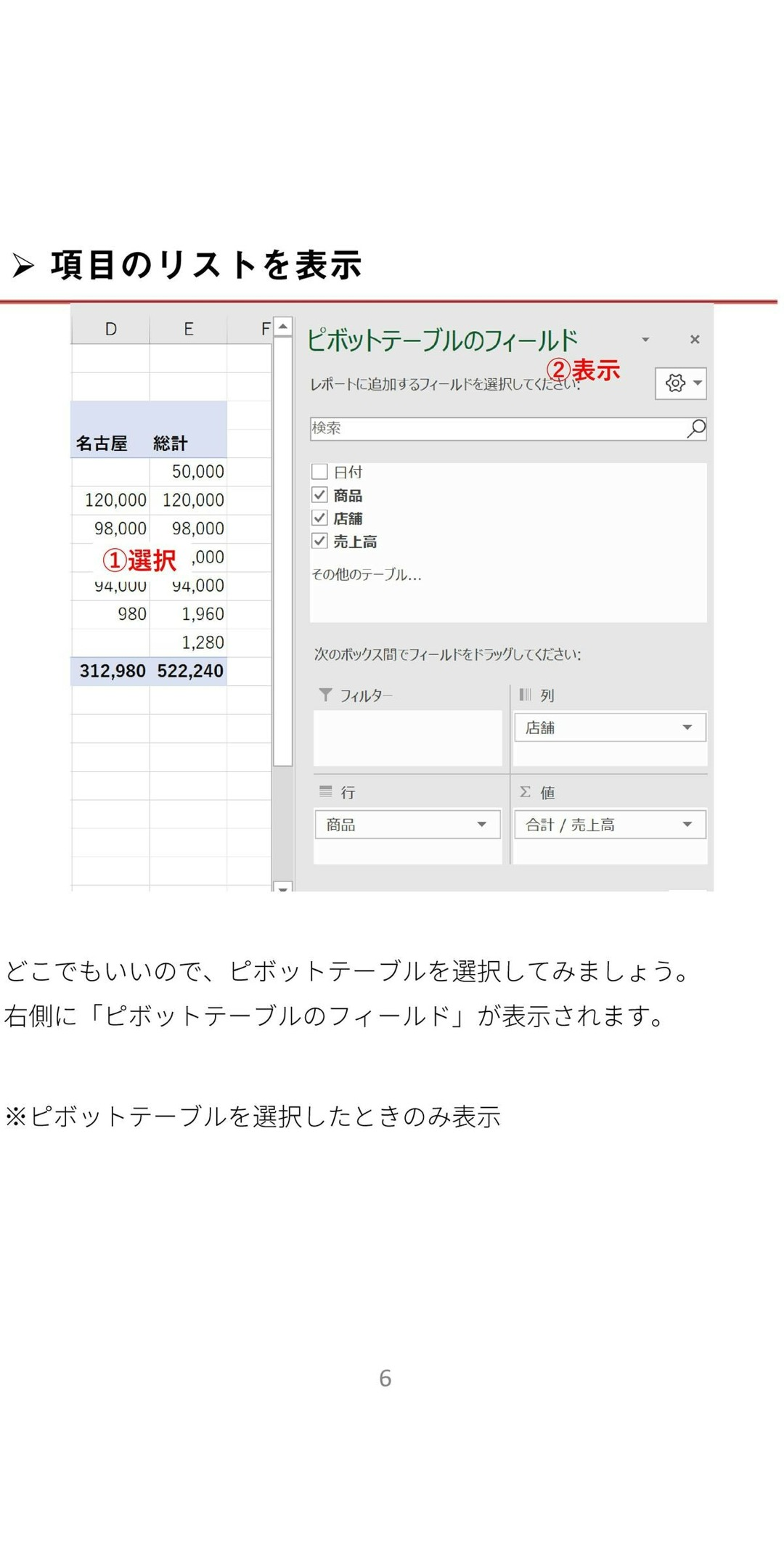 Screenshot 20200602 072959