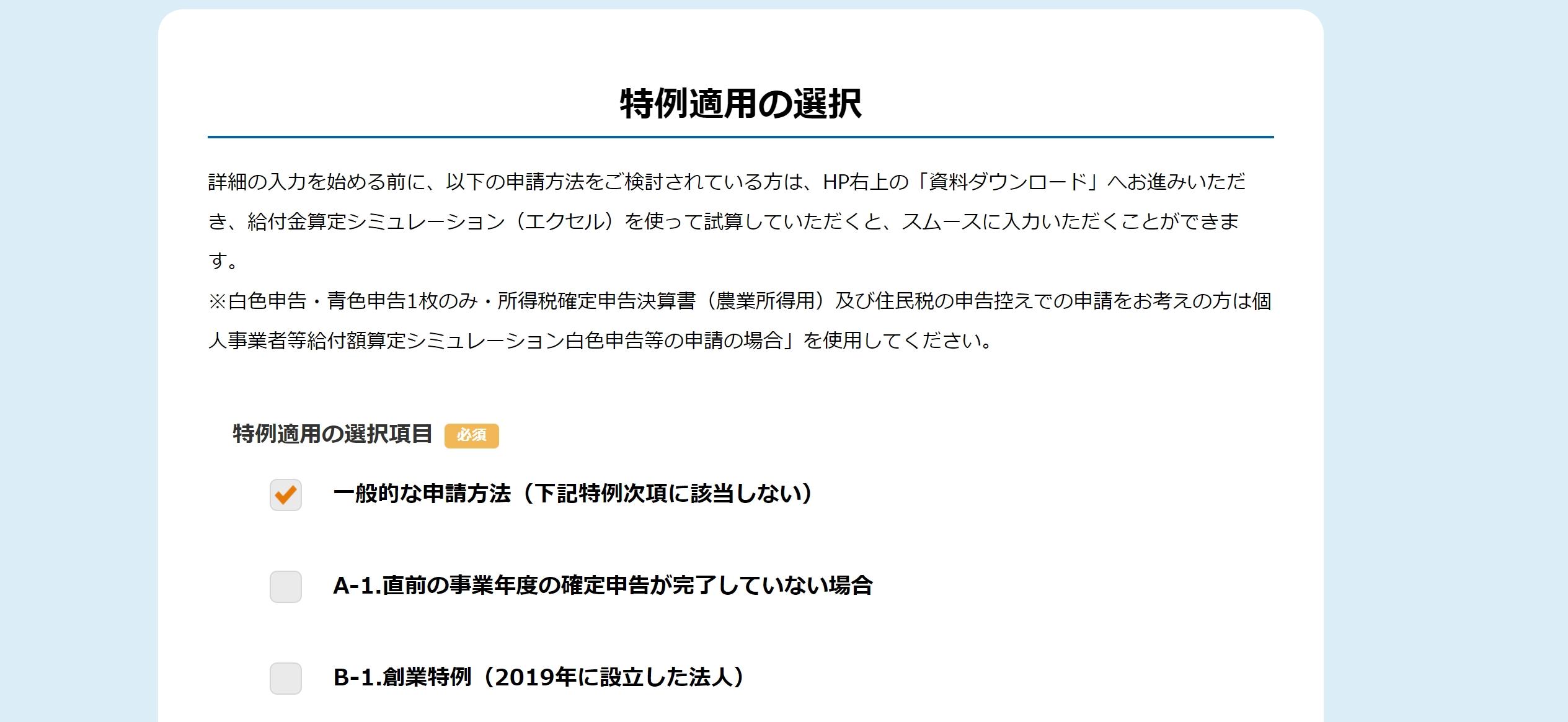 Screenshot 22