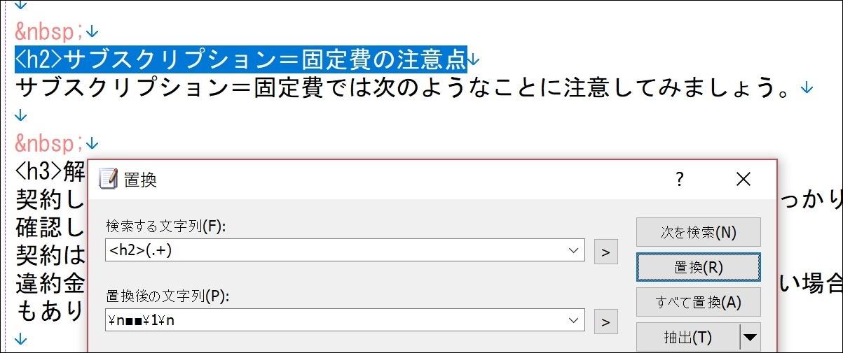Screenshot_39