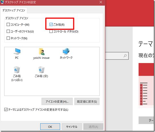 Screenshot_42
