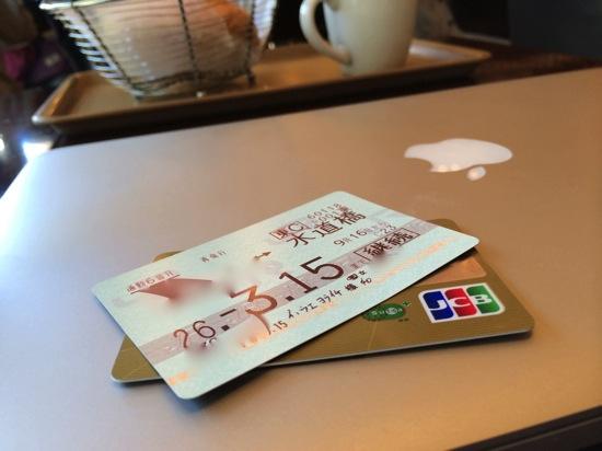 Suica付クレジットカードの交換。便利なSuicaで得た時間はどこにいった?