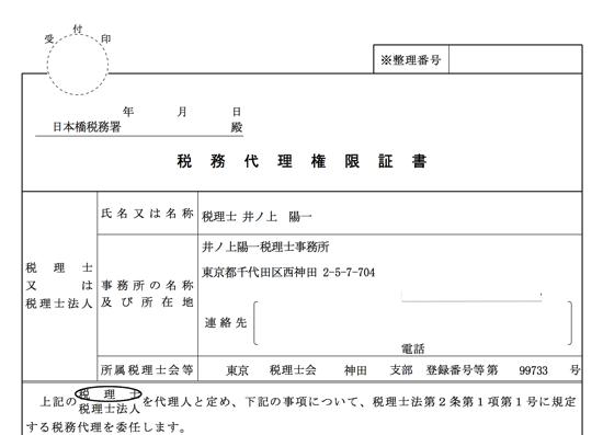 スクリーンショット 2014 04 18 8 33 25