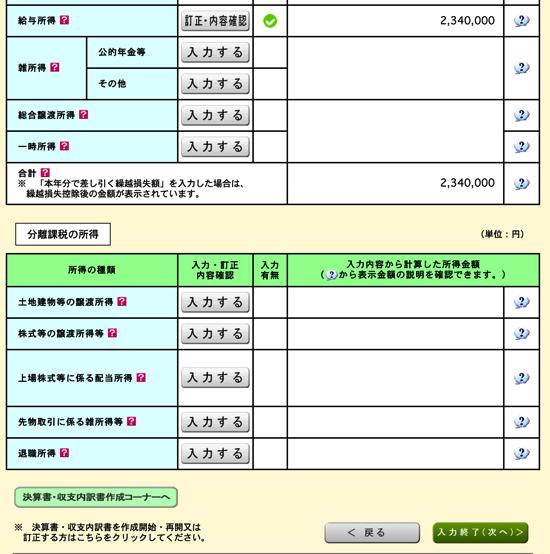 スクリーンショット 2014 01 27 14 17 36