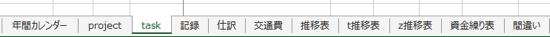 スクリーンショット 2013 10 11 14 14 04