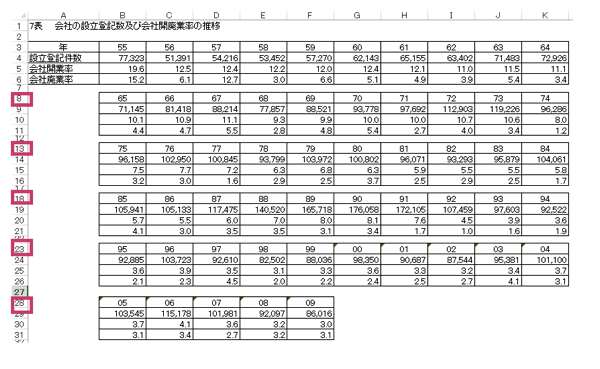 スクリーンショット 2013 09 28 8 33 40