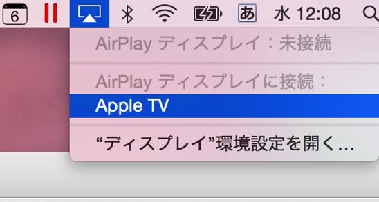 AppleTV Macbook00012