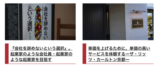 ブログ 画像00003