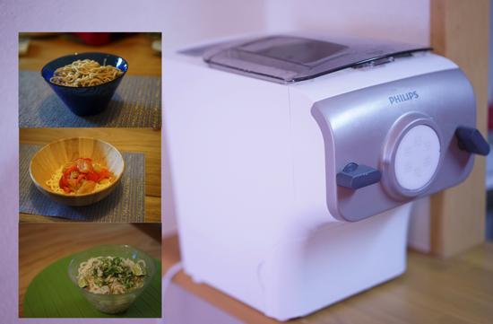 【ヌードルメーカー レビュー】パスタ、うどん、そば、自宅で10分!おいしい麺がつくれます!