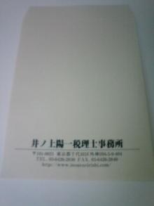 20070911100107.jpg