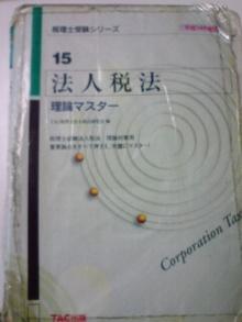 20071020112114.jpg