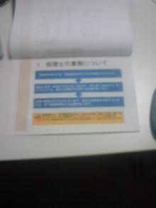 20071104153209.jpg