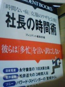 20071211141949.jpg