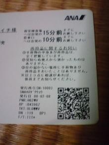 20080209120812.jpg