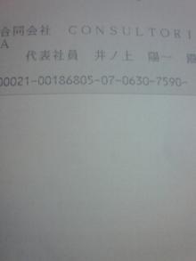20080215091314.jpg