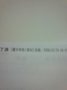 20080229155214.jpg