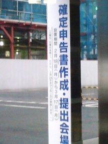 20080310084659.jpg