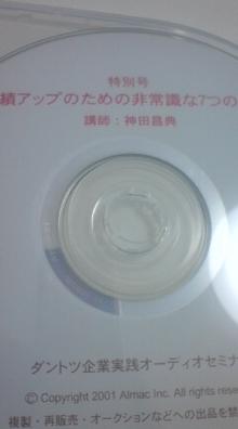 20080518072015.jpg