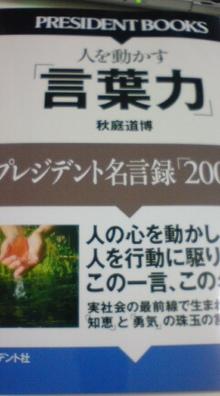 20080526073529.jpg