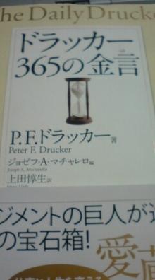 20080528055354.jpg