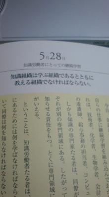 20080528055601.jpg