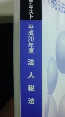 20080602153717.jpg