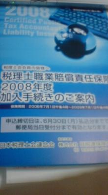 20080605124053.jpg