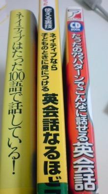 20080609120024.jpg