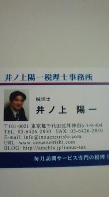 20080727094042.jpg