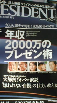 20080728063700.jpg
