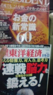 今週の雑誌は豊作です。
