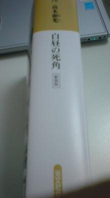 20080820152227.jpg