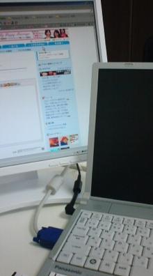 20081020075016.jpg