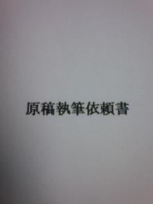 20081201070715.jpg