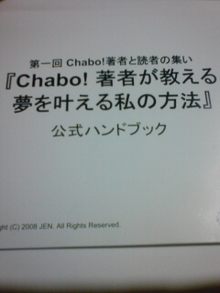 Newtype税理士 井ノ上陽一のブログ -20081205062042.jpg