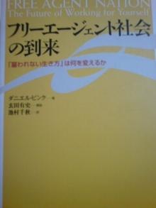 Newtype税理士 井ノ上陽一のブログ -20081206101344.jpg