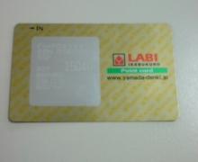 Newtype税理士 井ノ上陽一のブログ|-20081211083437.jpg