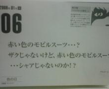 Newtype税理士 井ノ上陽一のブログ|-20090106080321.jpg