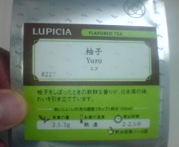 Newtype税理士 井ノ上陽一のブログ|-20090114130736.jpg
