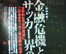 Newtype税理士 井ノ上陽一のブログ|-20090115062803.jpg