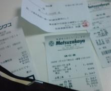 Newtype税理士 井ノ上陽一のブログ|-20090115081233.jpg