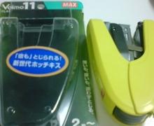 Newtype税理士 井ノ上陽一のブログ|-20090127171147.jpg